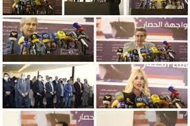 """اللقاء الإعلامي عقد مؤتمرا في مطعم فانتازي وورلد ـ طريق المطار حضره نخبة من الإعلاميين تحت عنوان """"إعلاميون في مواجهة الحصار"""""""