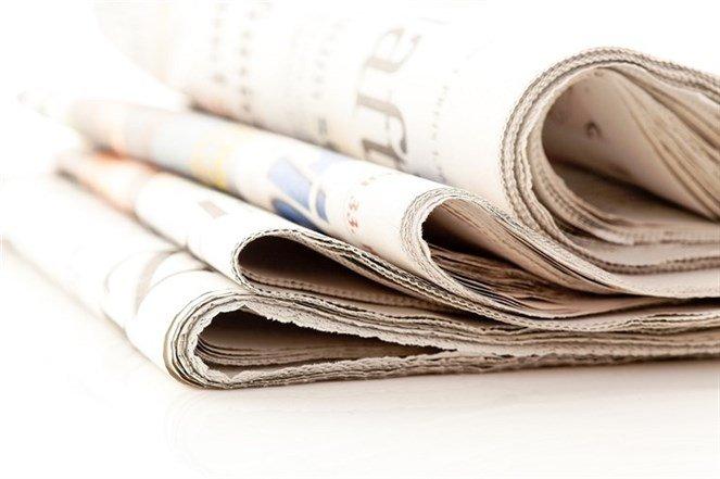 عناوين الصحف اللبنانية الصادرة اليوم الجمعة 10-09-2021