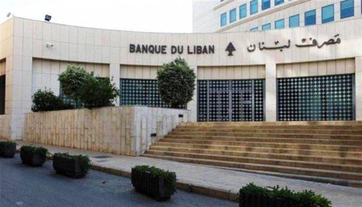 مصرف لبنان سيعطي موافقات مسبقة لجميع الشركات المستوردة للنفط