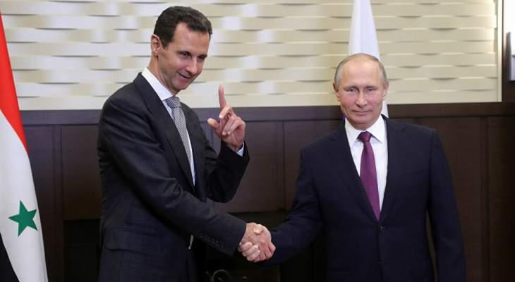 بوتين استقبل الأسد في موسكو: مشكلة سوريا هي القوات الأجنبية غير الشرعية التي تمنع توحيد البلاد
