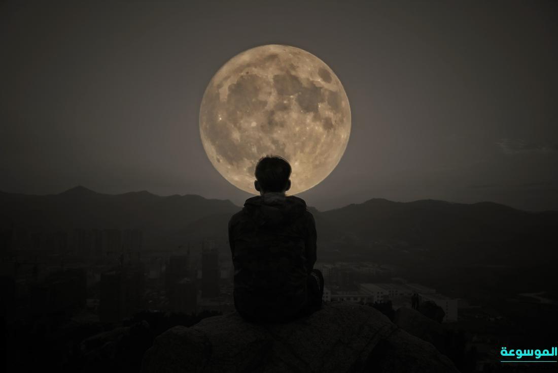 كيف يؤثر القمر على نوعية نومنا؟