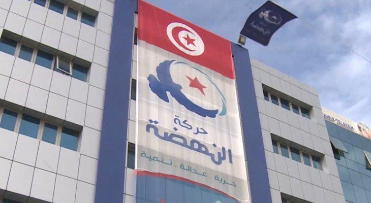 """إستقالة أكثر من 100 قيادي من حركة """"النهضة"""" التونسية"""